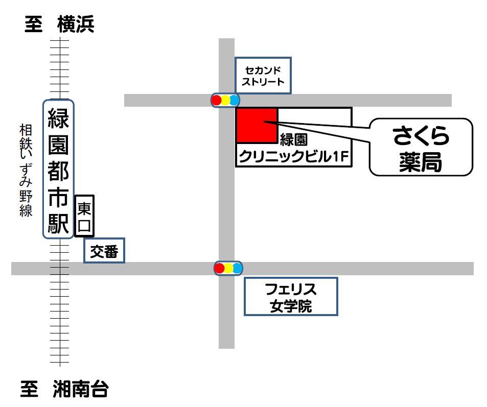 さくら.JPG