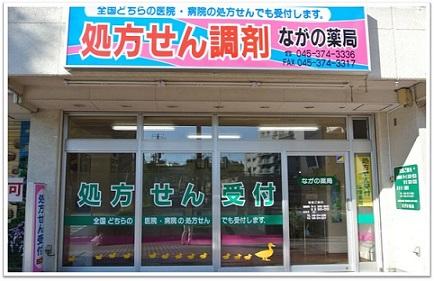 ながの写真.jpg