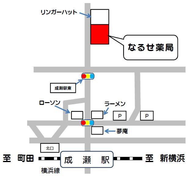 なるせ地図.JPG
