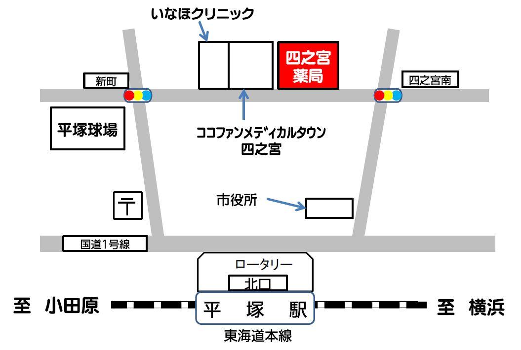 四之宮2.JPG