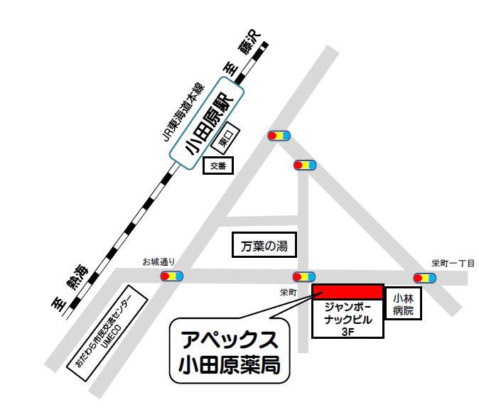 新小田原薬局地図.JPG