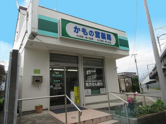 IMG_4660修正 - コピー.jpg